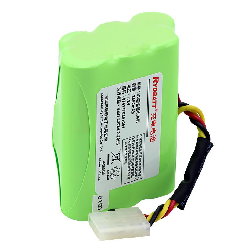 替代Neato扫地机电池XV11 12 14 15 21 24 25 XV-pro机器人电池组