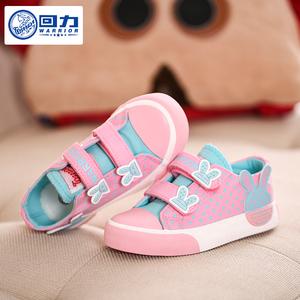 回力童鞋帆布鞋女童运动鞋休闲鞋秋鞋男童布鞋儿童公主鞋宝宝鞋