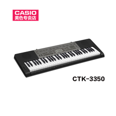 Синтезатор CASIO CTK-3300/3350 61