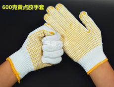 Средства защиты рук Точка пластиковые перчатки
