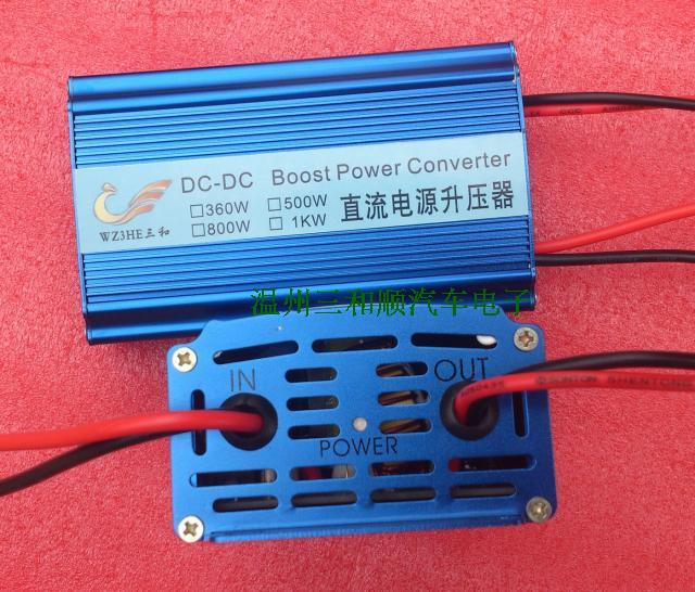 Инвертор Three and  DC12V DC24V 20A500W
