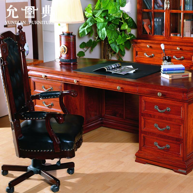 允典红木家具花梨木美式老板台允典花梨木美式老板台