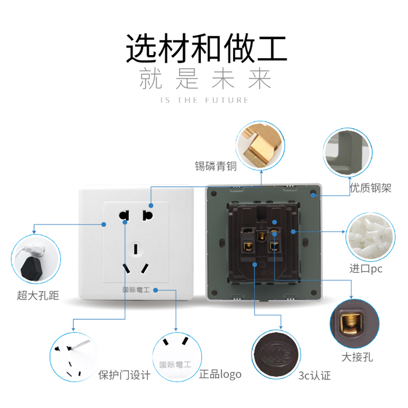 Electric 86 type switch socket panel home power wall single ...