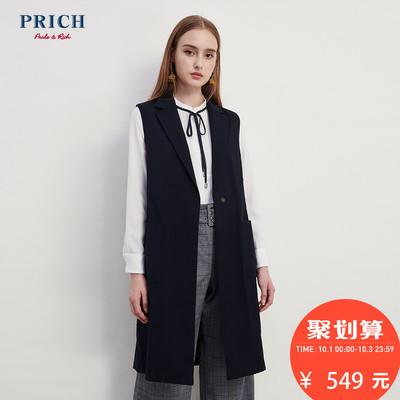 PRICHPR2018女士中长款纯色新款简约时尚淑女马甲女PRVW87802M