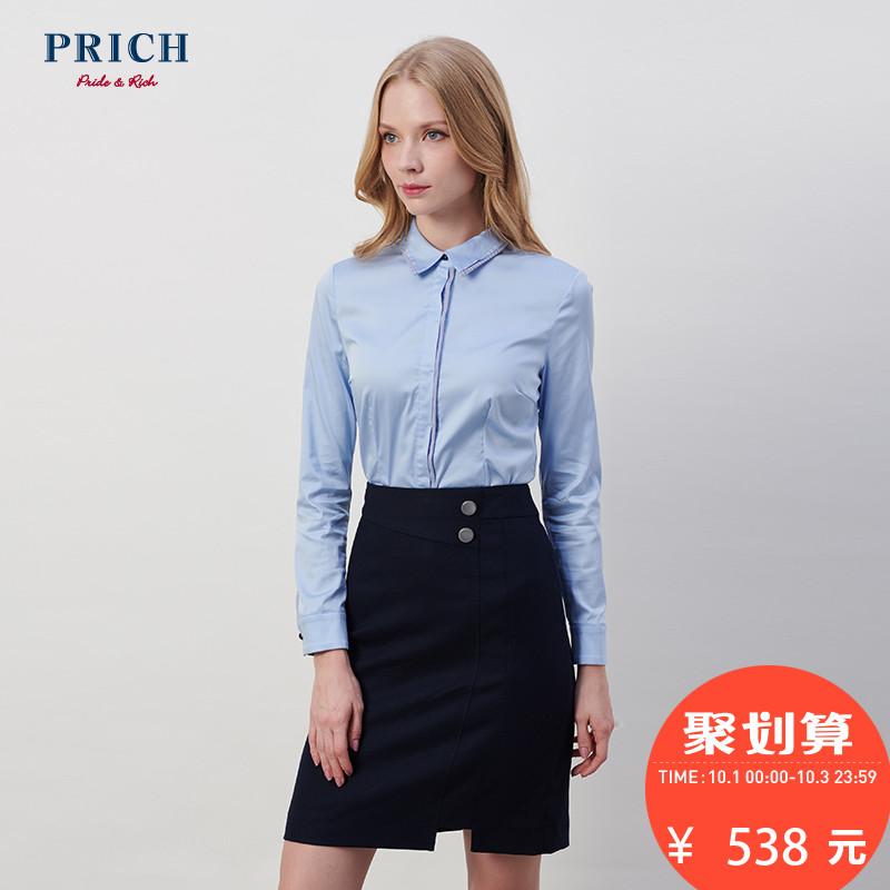 PRICH复古上衣女士优雅纯色职业通勤风新款韩版衬衫PRYW83801E