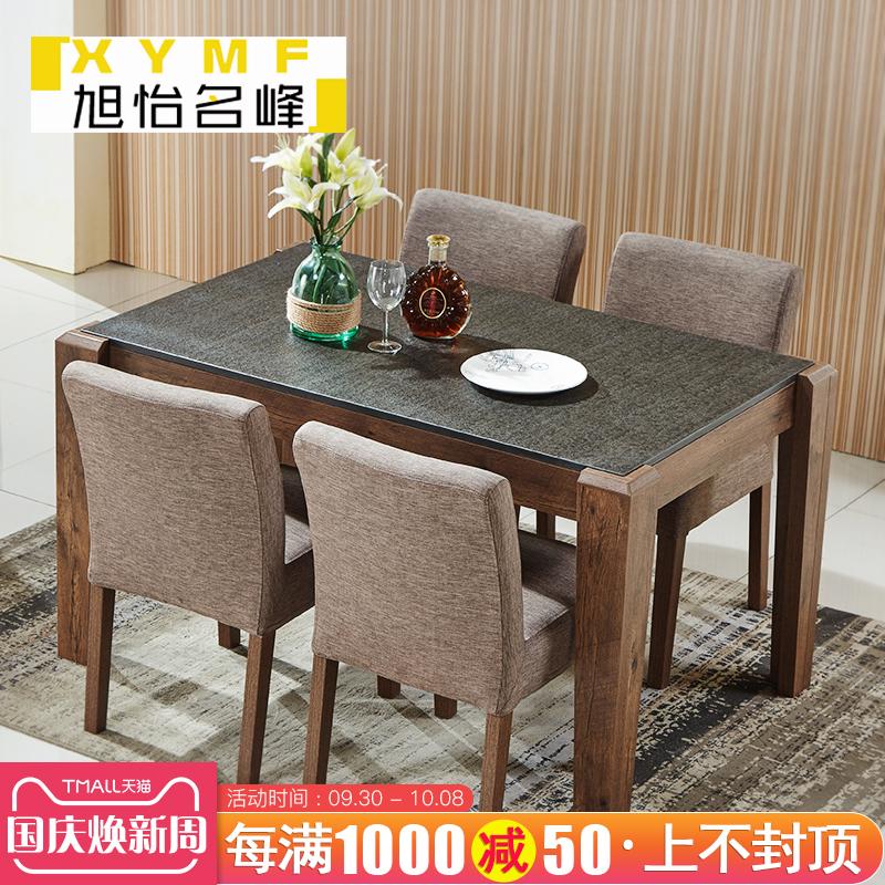 火烧石餐桌椅组合大理石餐桌现代简约小户型北欧吃饭桌长方形条桌