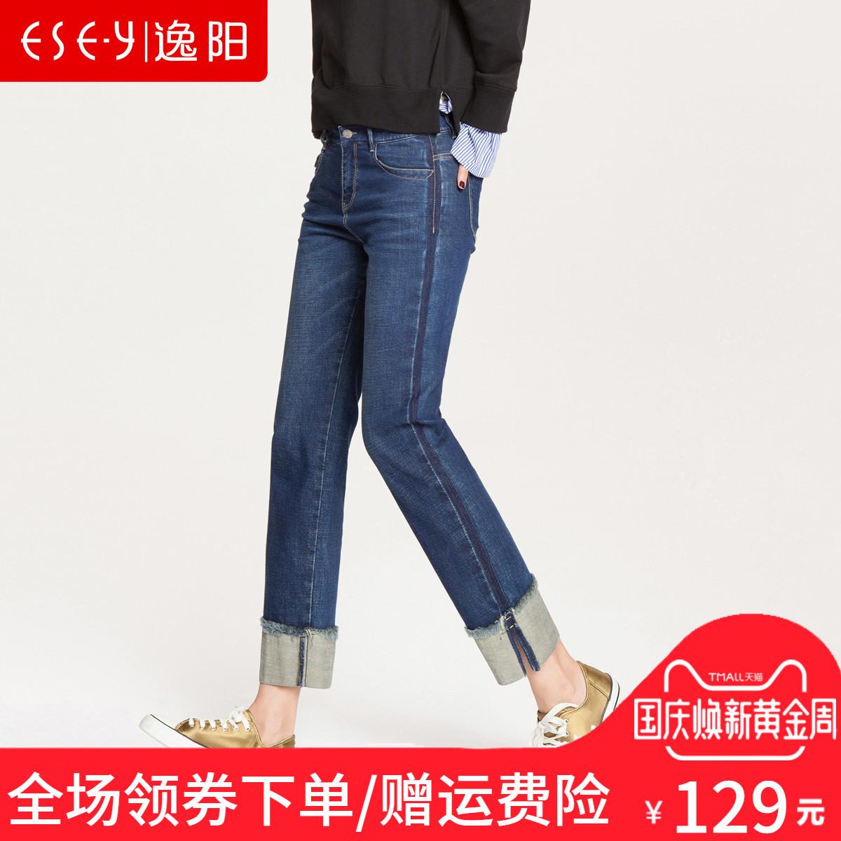 逸阳女裤2018秋宽松阔腿加大码修身直筒八分九分女牛仔裤翻边毛边