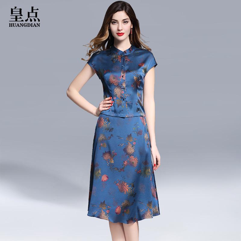 重磅真丝套装女时尚两件套2018新款妈妈夏季桑蚕丝上衣搭配裙子夏