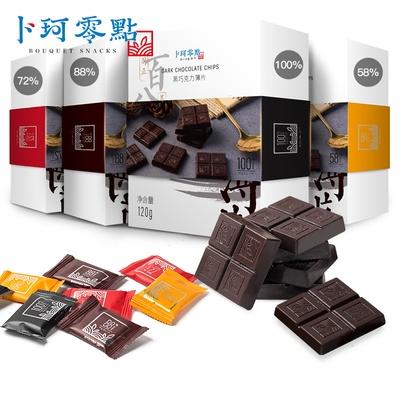 卜珂 纯黑巧克力 120g