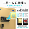 Tiger safe 60cm home fingerprint password office steel into the small fingerprint safe Home New Products