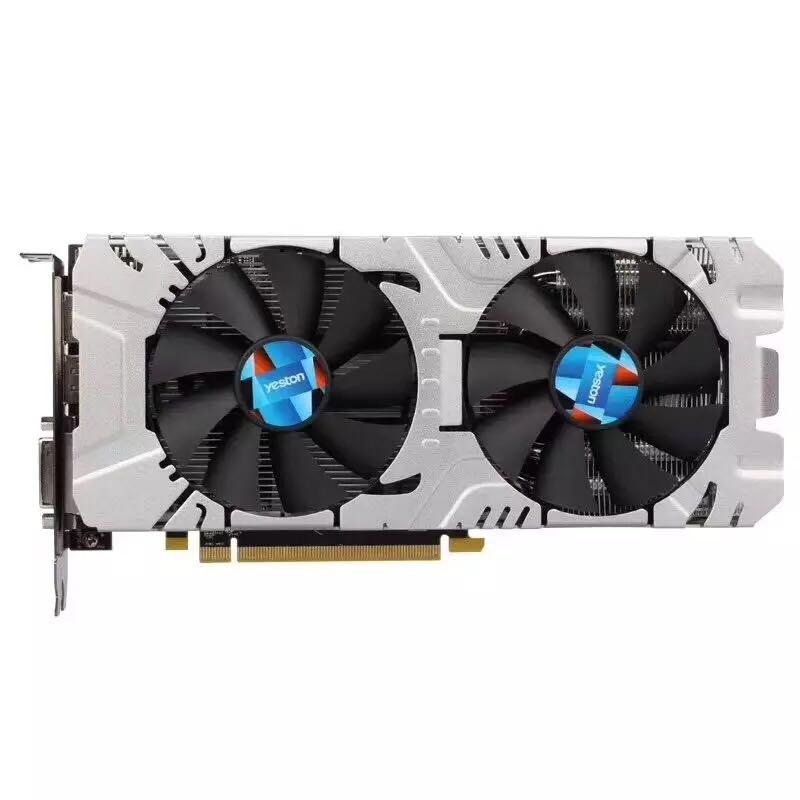 盈通RX580显卡8G大地之神吃鸡游戏高端电竞台式机电脑AMD独立显卡