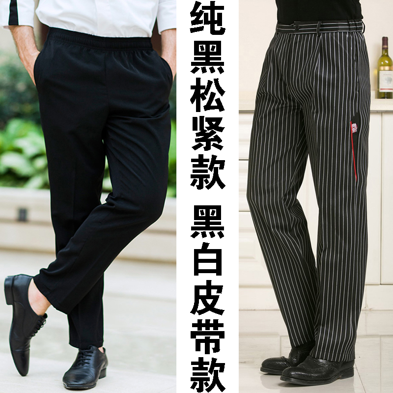 Summer hotel restaurant chef overalls male pants restaurant kitchen waiter black thin section loose work pants