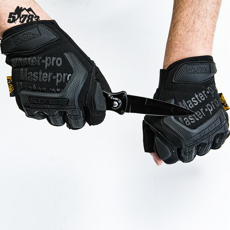 51783 军迷户外技师战术半指手套男女特种兵格斗迷彩登山作战手套