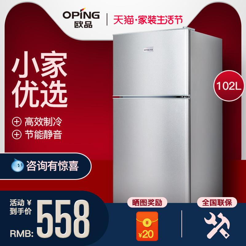 欧品冰箱小型双门家用宿舍寝室双开门冷藏冷冻特价电冰箱节能两门