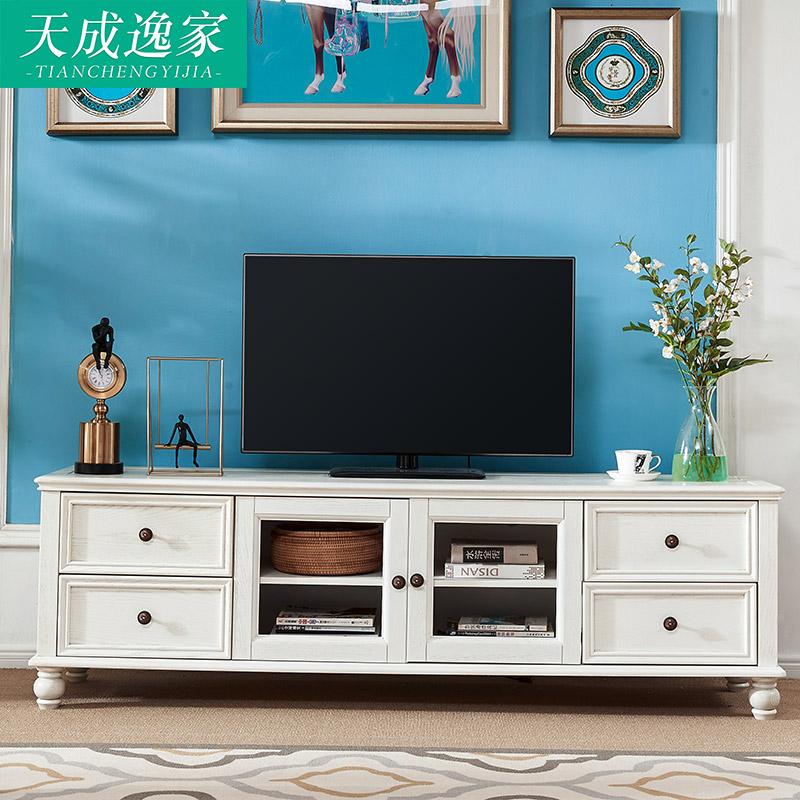 美式实木电视柜复古白色欧式电视柜茶几组合白蜡木家具客厅电视墙