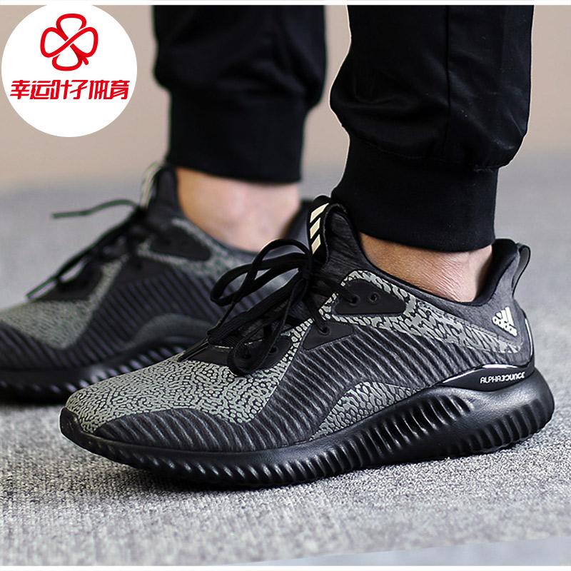 阿迪达斯男鞋2018夏季运动鞋小椰子缓震休闲透气舒适跑步鞋DA9561