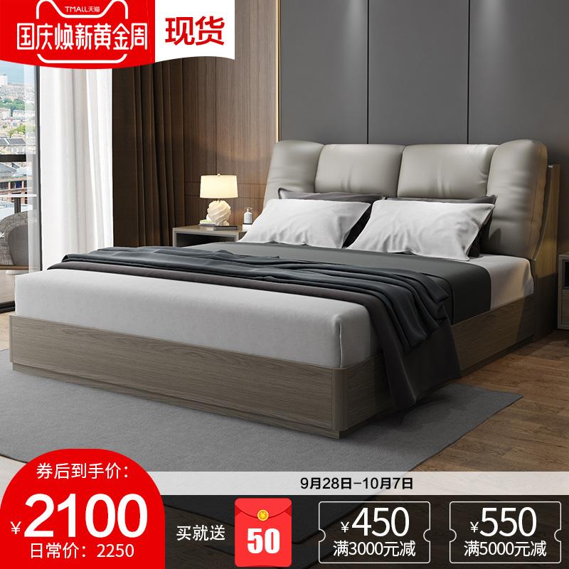 北欧主卧气动高箱床 现代简约1.5米榻榻米床 卧室1.8米双人储物床