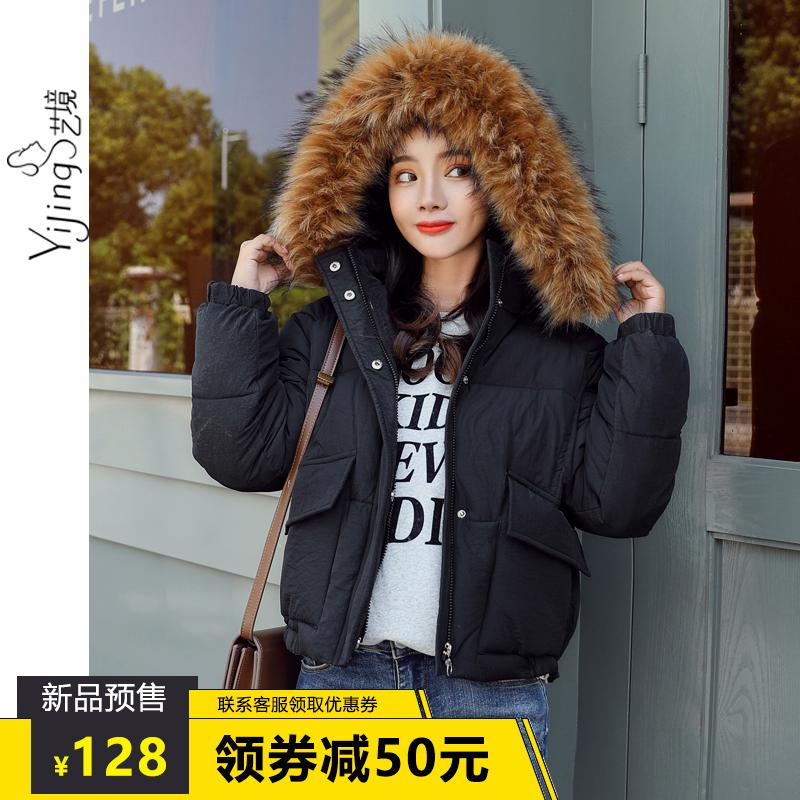 棉衣女短款2018新款冬季韩版学生加厚上衣连帽大毛领宽松小棉袄潮