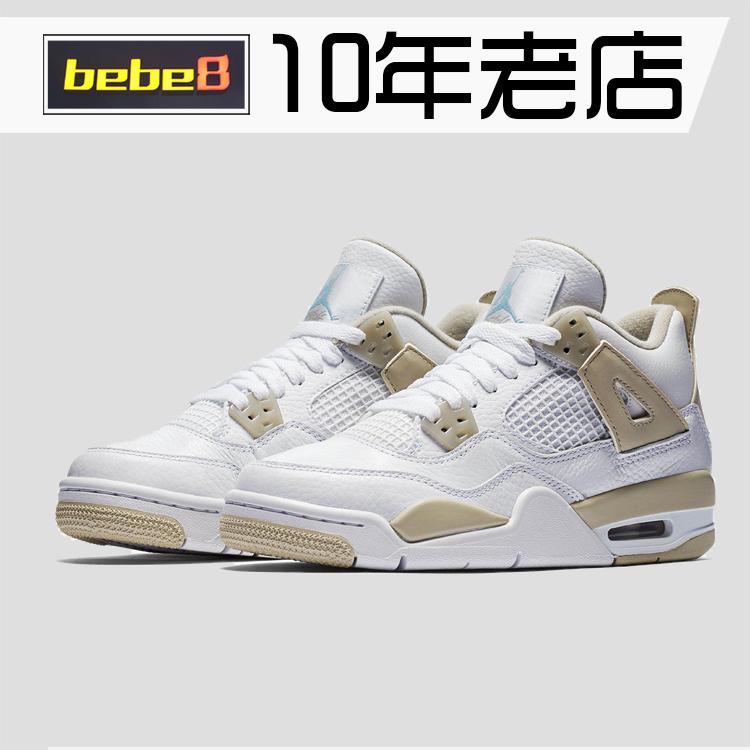 Air Jordan 4 Retro Gg Gs Linen
