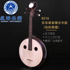 Жуань Пекин Синхай zhongruan инструмент профессиональный