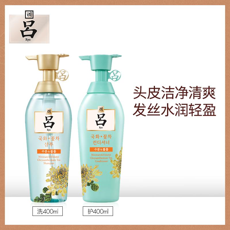 吕花茶清漾凝润保湿洗护套装(油性)400ml+400ml