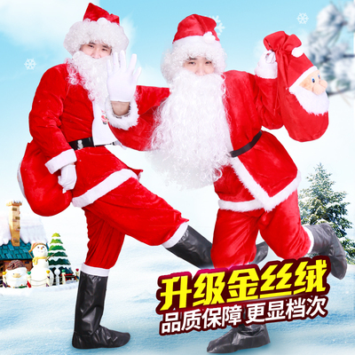 Christmas Costumes Santa Cloths for Kids and Adults 899194