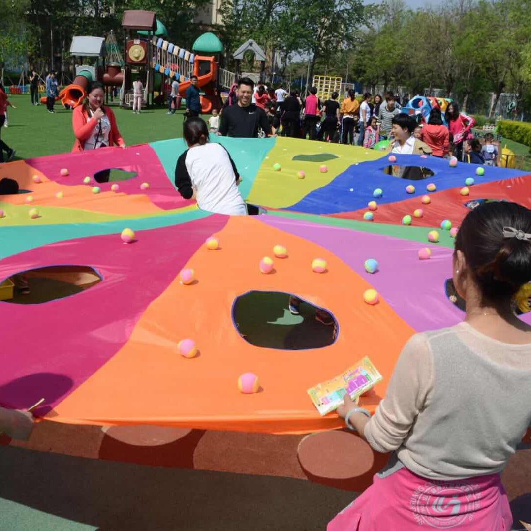 感统彩虹伞幼儿园打地鼠儿童游戏道具游乐场设备训练器材户外活动