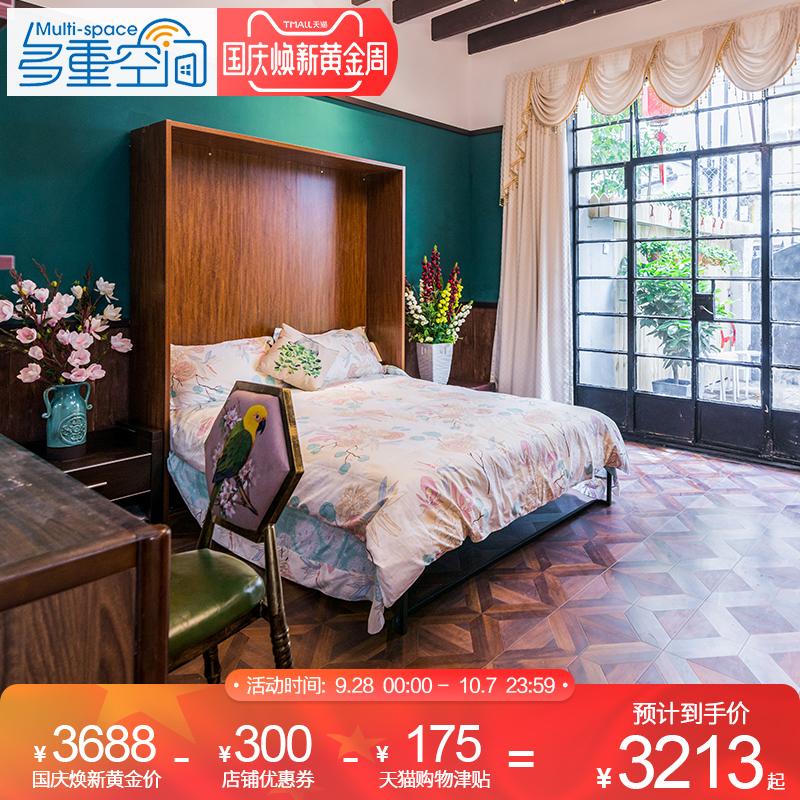 多重空间 定制隐形床翻板床壁床壁柜床 墨菲床单床隐藏床折叠床