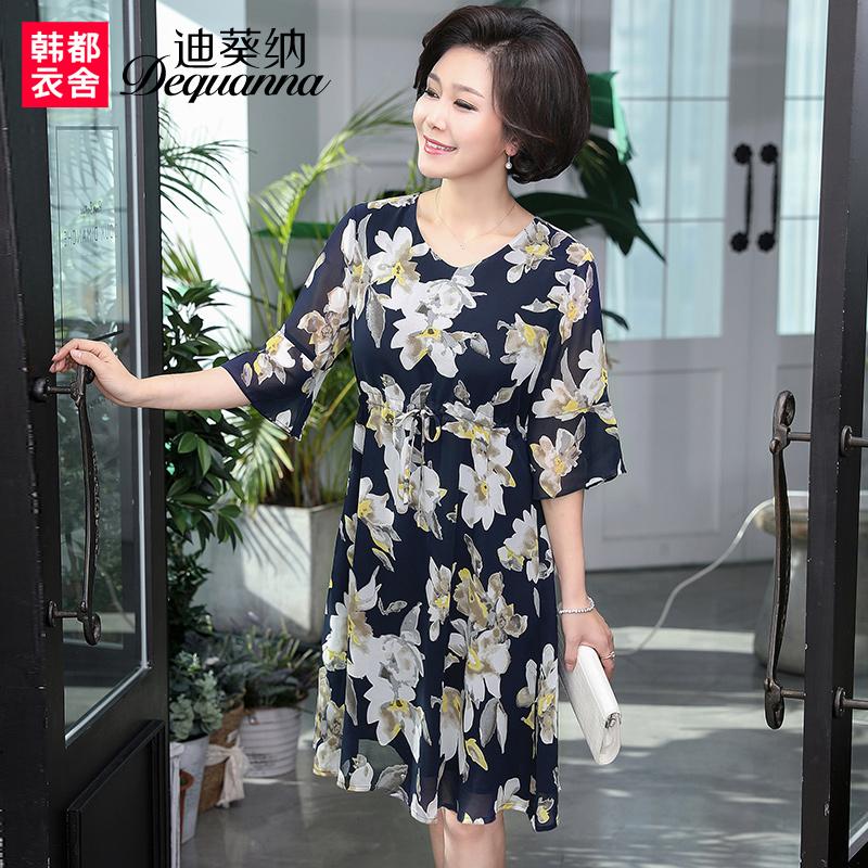 迪葵纳中老年女装2018夏装新款中年妈妈装中长款连衣裙WD7325轩