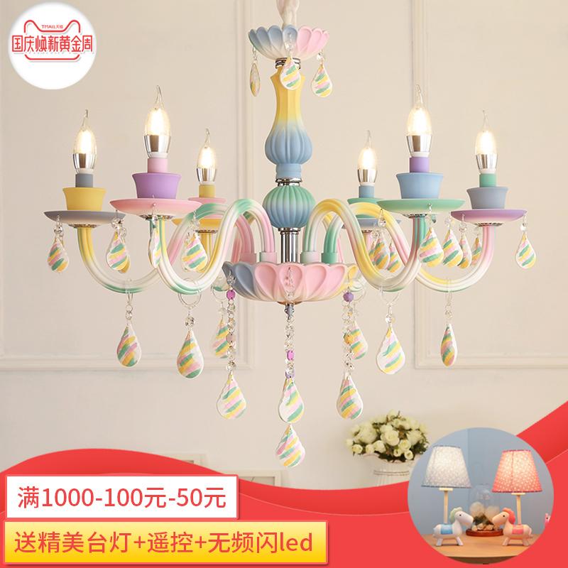 马卡龙吊灯水晶客厅卧室餐厅灯美式儿童房女孩公主房家装灯具灯饰
