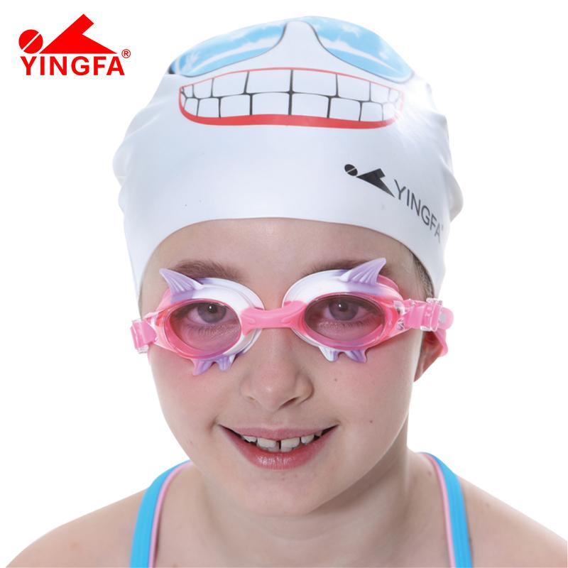 英发旗舰店高清防水防雾儿童游泳眼镜安全硅胶软胶垫舒适游泳镜