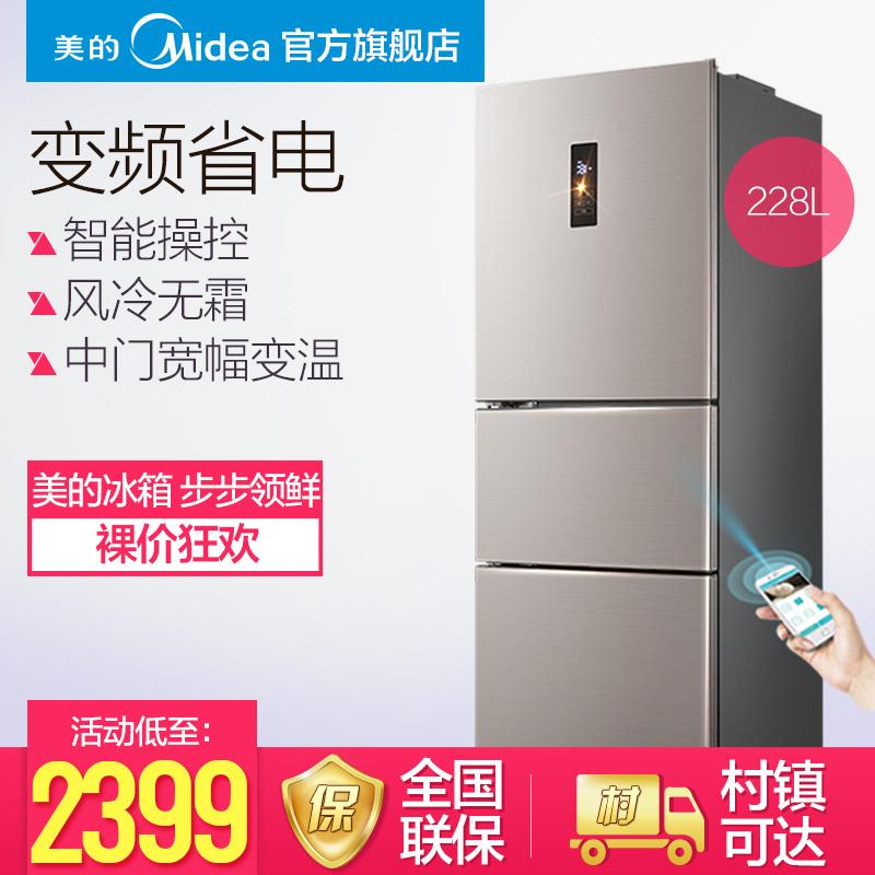 midea/美的三门电冰箱bcd228wtpzm(e)