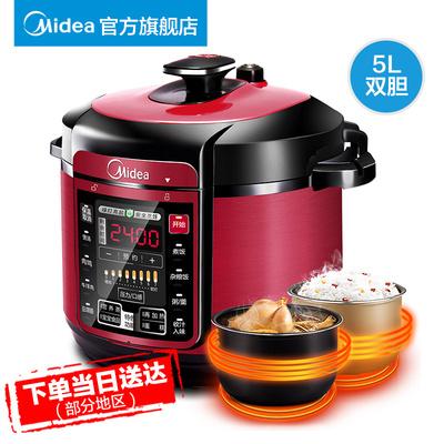 美的电压力锅家用智能5L升双胆电高压锅1饭煲2正品3-4-6人50A5