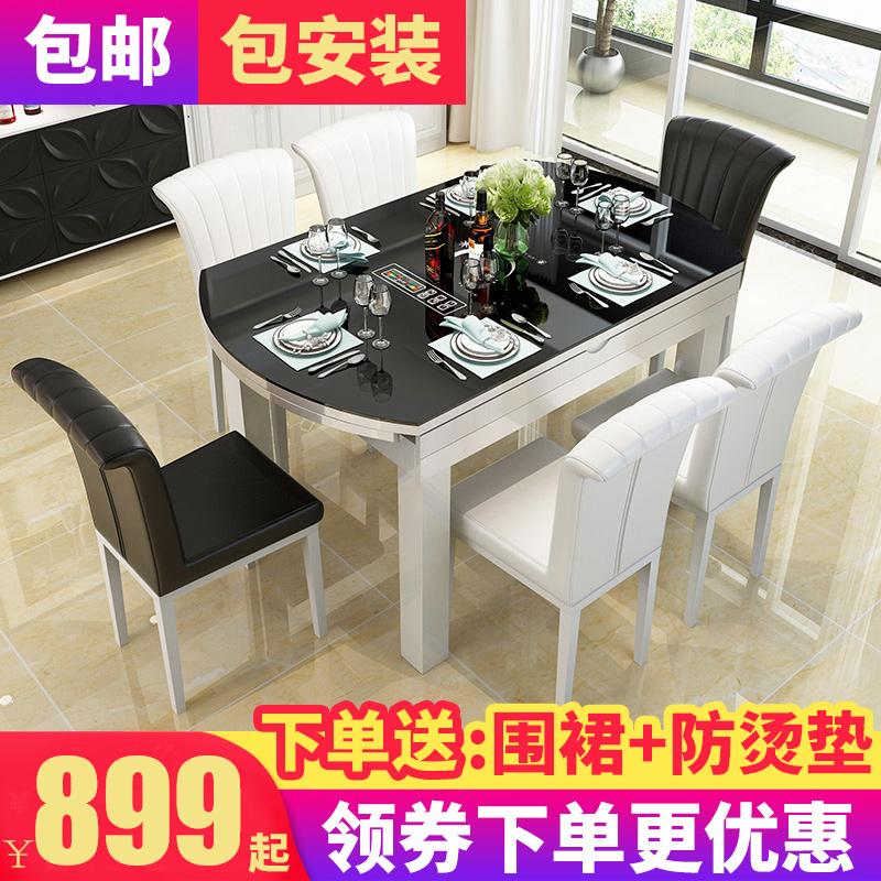 餐桌椅组合现代简约小户型6人伸缩实木圆形饭桌钢化玻璃电磁炉桌