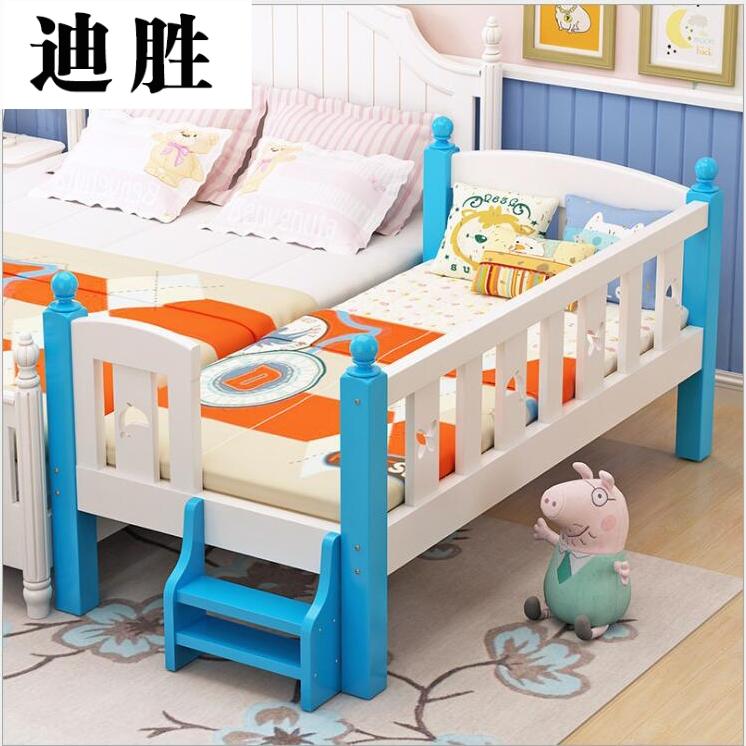 新款实木儿童床拼接大床带高护栏小床单人宝宝床加宽婴儿床