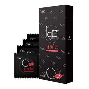 名流避孕套超薄玻尿酸安全套003男用女用0.01情趣套子阴蒂刺激1g