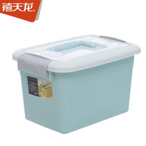 禧天龙塑料收纳箱衣柜收纳整理箱家用储物箱特大号清仓收纳盒子