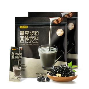 【薇娅推荐】五谷磨房黑豆豆浆粉*2袋