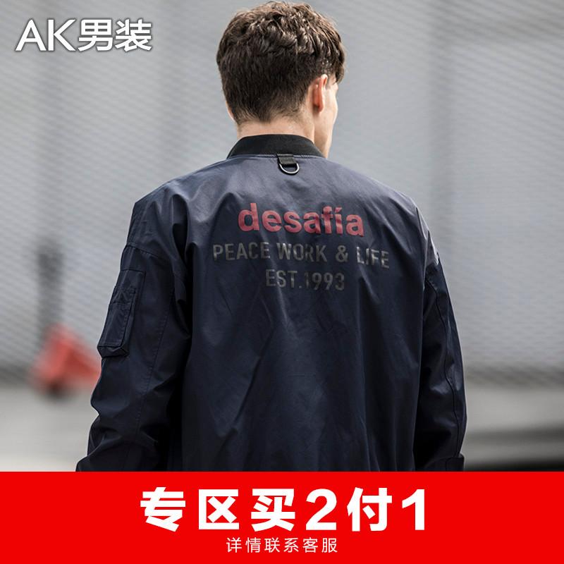 AK男装 秋季新款都市特工字体印花款MA-1落肩防泼水防风男士夹克