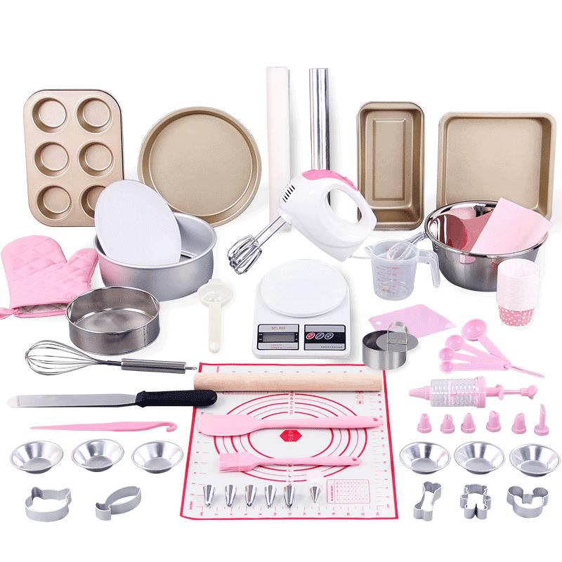 巧诺伊烘焙工具套装新手烘培套餐家用做蛋糕披萨饼干西点烤箱模具