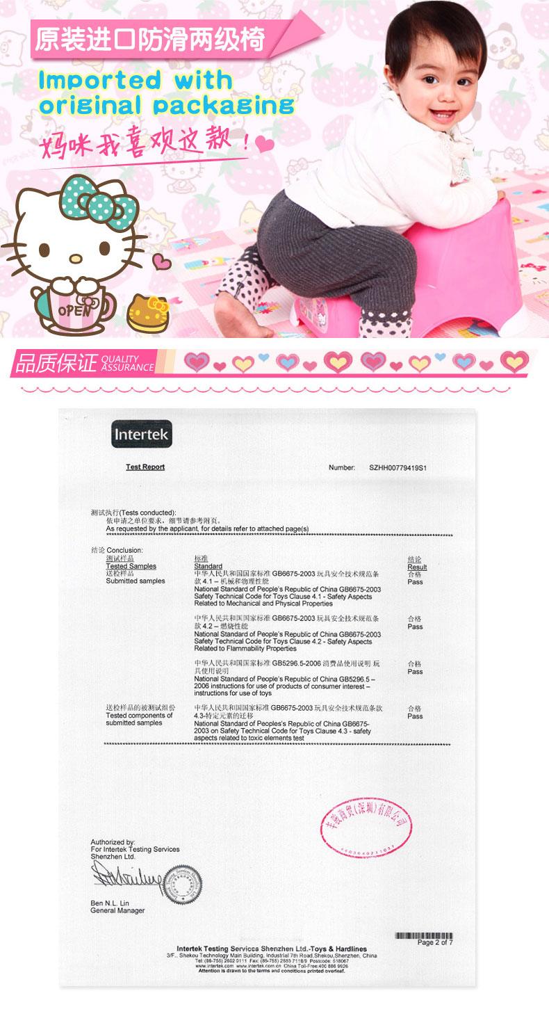 丰骏母婴专营店_HELLO KITTY/凯蒂猫品牌产品评情图