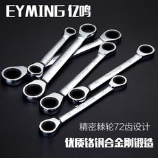 Ключ-трещётка Yi ming 6-32mm