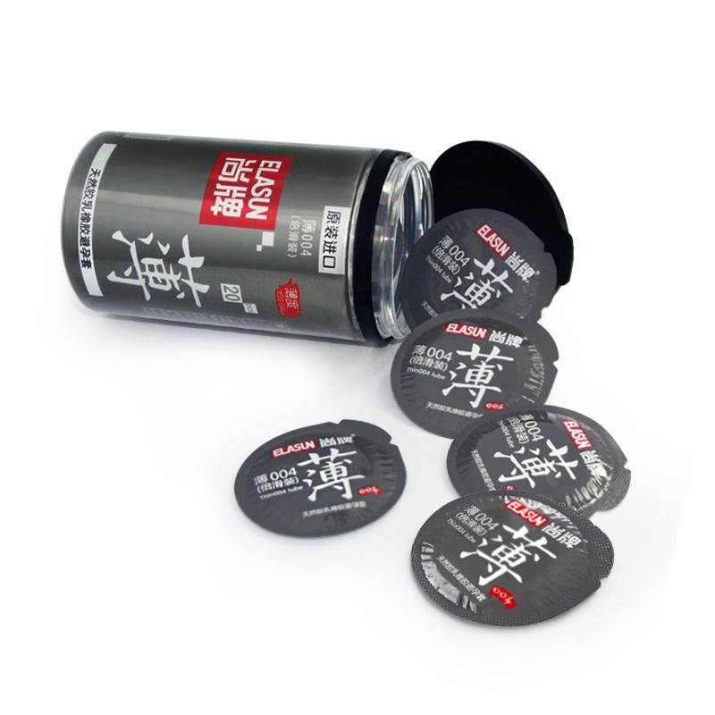 尚牌 004倍滑20只 避孕套超薄安全套情趣型g点套男用女用套套