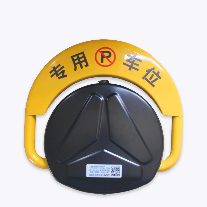 孚卡智能感应式遥控车位锁加厚防撞防水停车位地锁汽车库自动占位