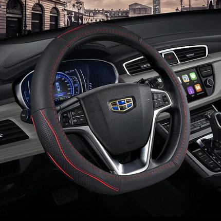 方向盘套吉利S1帝豪GS EC7 GL博越博瑞EV远景D型真皮把套四季通用