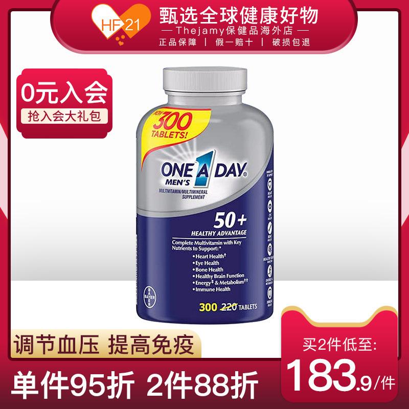 提高免疫力 美国进口 Bayer 拜耳 One A Day 50岁以上男性 多种复合维生素矿物质 300片 双重优惠折后¥168.55包邮包税
