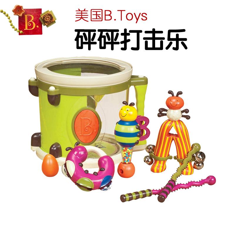 Детский ударный музыкальный инструмент B.  Toys