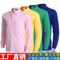 Рубашка поло Solid color king Polo