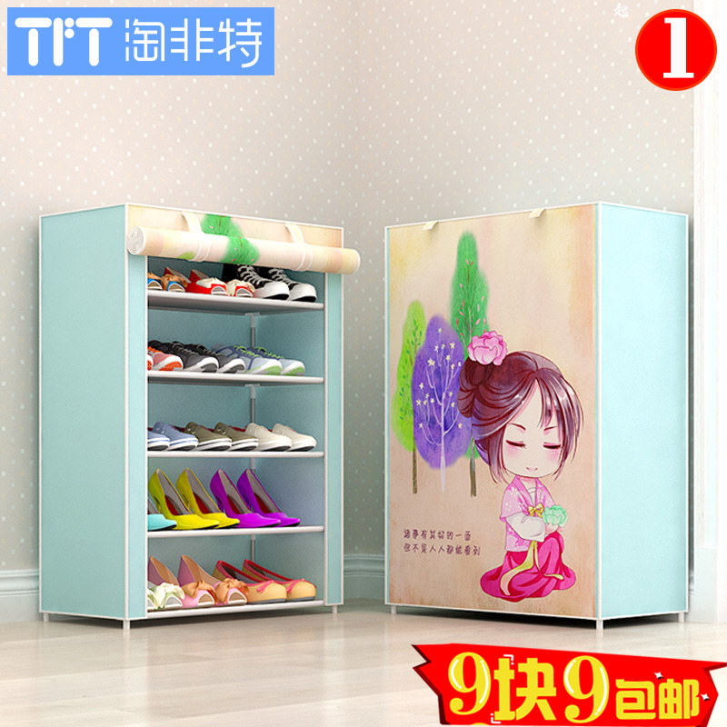 Simple shoe rack multi-layer household dustproof assembly economical space dormitory small shoes shelf storage cabinet cloth shoe cabinet