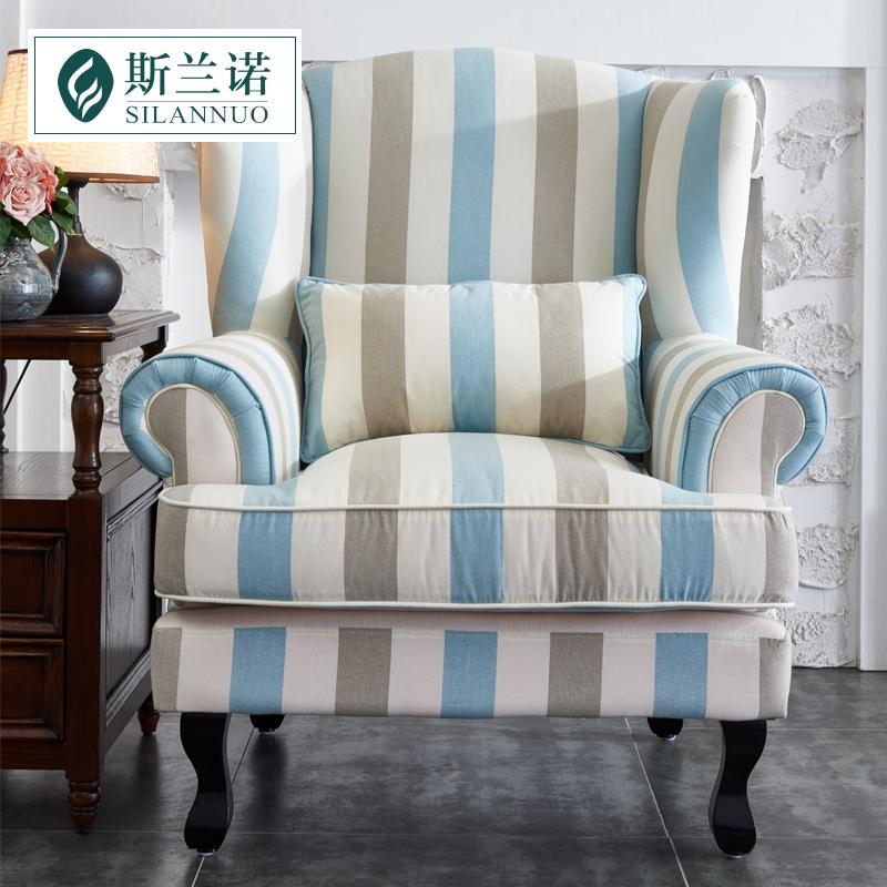 斯兰诺美式老虎椅客厅单人沙发椅条纹高背椅小户型乡村家具